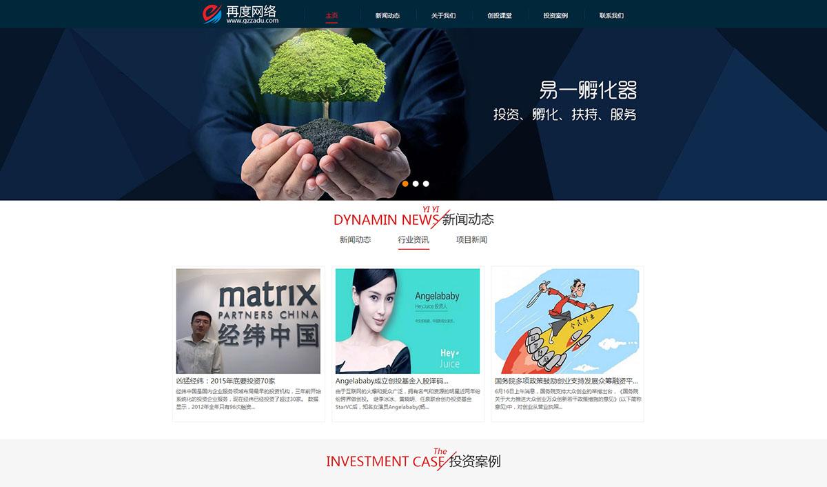 金融基金黄金投资类网