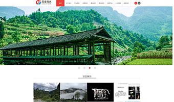 景点旅游开发类公司网站