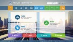 桦熔道金融网站建设